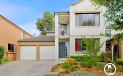 49 Wilkins Avenue, Beaumont Hills NSW