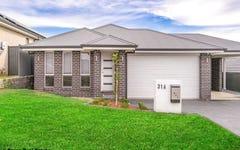 31A Orbit Street, Gregory Hills NSW