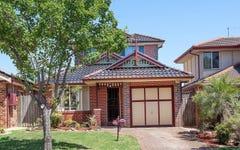 12 Leeswood Court, Wattle Grove NSW