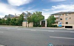 15/68 Macarthur Street, Parramatta NSW