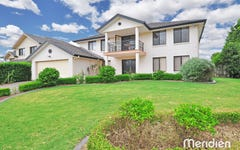 17 Bardsley Cct, Rouse Hill NSW