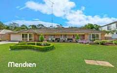 23 Highgate Cct, Kellyville NSW