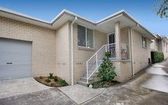 2/1 Charlton Street, Lambton NSW