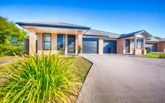 189 Aberglasslyn Road, Aberglasslyn NSW