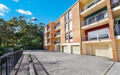 2/15-17 Hillview Crescent, The Hill NSW