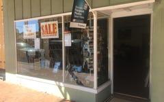 160 Main Street, West Wyalong NSW
