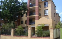 Address available on request, Westmead NSW
