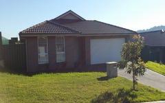 18 Jean St, Muswellbrook NSW