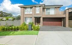 9 Travis street, Middleton Grange NSW