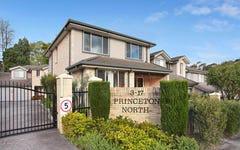 11/3-17 Adeline Street, Rydalmere NSW