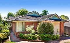 17 Cardiff Way, Castle Hill NSW