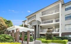 16/16-20 Keira Street, Wollongong NSW