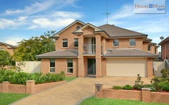 2 Lakewood Terrace, Glenmore Park NSW