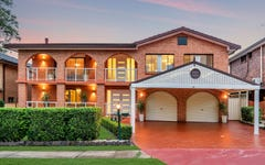 7 Watts Place, Prairiewood NSW