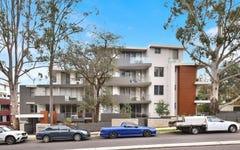 302B/5 Centennial Ave, Lane Cove North NSW