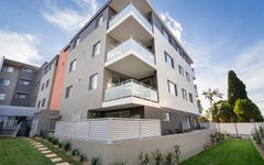 1-3 Anderson St, Westmead NSW
