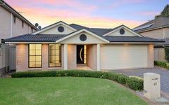 47 Damien Drive, Parklea NSW