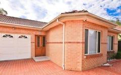 20A Carinya Road, Girraween NSW