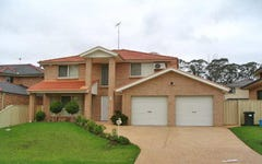 8 Mullenderre Street, Prestons NSW