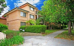 5/58 Oxford Street, Mortdale NSW