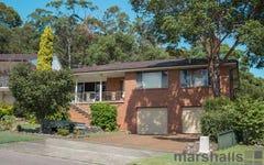 17 Edison Street, Adamstown Heights NSW