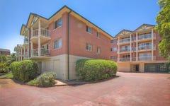 16/11 Filnders Street, Wollongong NSW