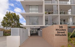 1212/39 Rhodes Street, Hillsdale NSW