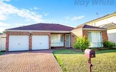 6 Archer Way, West Hoxton NSW