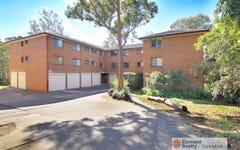 8/5 Garden Street, Telopea NSW