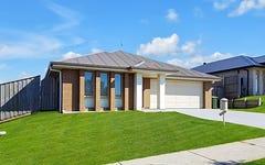 83 McKeachie Drive, Aberglasslyn NSW