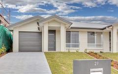 29 Tulkaba Street, Fletcher NSW