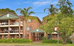 15/54 Sir Joseph Banks Street, Bankstown NSW