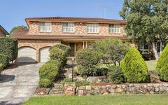 43 Anne William Drive, West Pennant Hills NSW