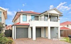 20 Glenvale Avenue, Parklea NSW