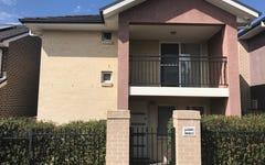 33 Santana Road, Campbelltown NSW