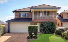 15 Dungara Crescent, Stanhope Gardens NSW