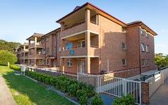 12/494-496 President Avenue, Kirrawee NSW