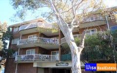 8/15 pye street, Westmead NSW