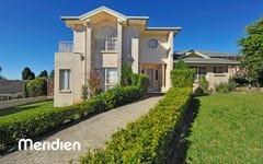 10 Domain Court, Bella Vista NSW