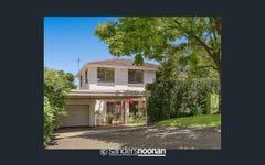 4 Gold Street, Blakehurst NSW