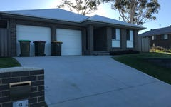 9 Drew Street, Bonnells Bay NSW