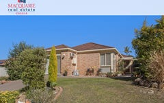 4B Kylie Way, Casula NSW