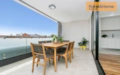 3/336-340 Rocky Point Road, Ramsgate NSW