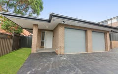 2/61A Solander Road, Kings Langley NSW