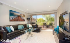 9/2 Mead Drive, Chipping Norton NSW