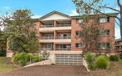 18/1092-1096 Old Princes Highway, Engadine NSW