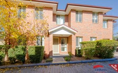 5/143-145 Junction Road, Ruse NSW