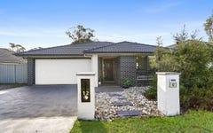 12 Jubilee Circuit, Rosemeadow NSW