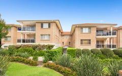 2/1-7 Clyde Avenue, Cronulla NSW