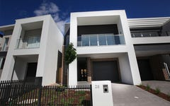 28 Mirbelia Street, Leppington NSW